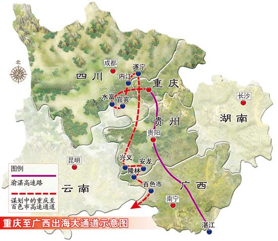 云南广西发地图