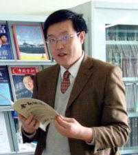 14日郭田勇做客谈WTO下的中国银行业全面开放