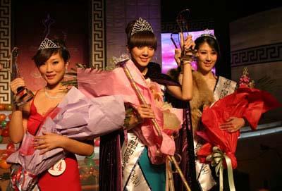 2006环球旅游小姐中国区总决赛在保定举行(图)
