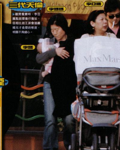 港媒赴美偷拍小菲女 手术成功留有小伤痕(图)