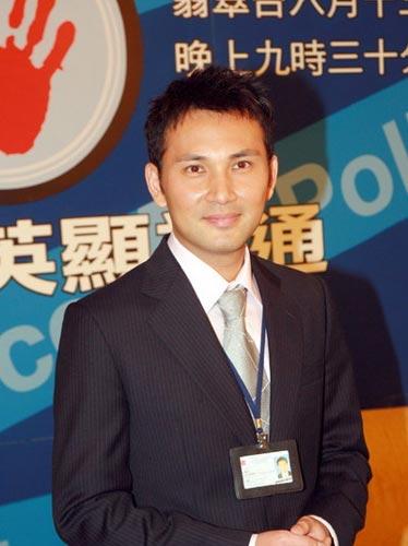 图:香港TVB签约男艺人-林文龙