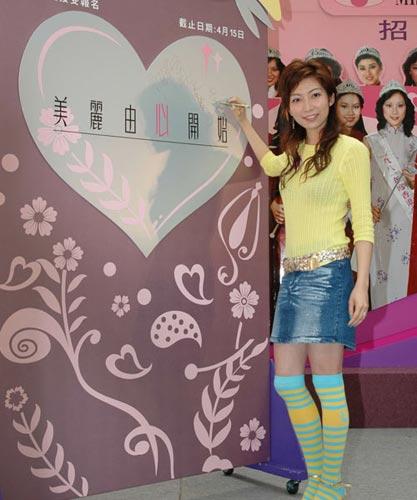 图:香港TVB签约女艺人-朱凯婷