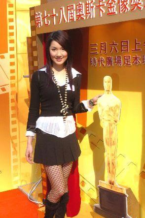 图:香港TVB签约女艺人-李亚男