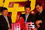 湖南卫视上海站媒体推介暨广告招商会