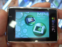大屏幕是潮流 8款超值2.2英寸MP3推荐