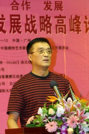 模特大赛和选美就等于文化产业吗--2006模特行业发展战略高峰论坛在广州举行