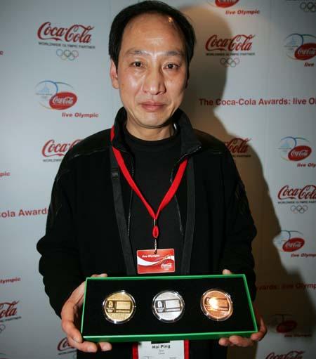 CCTV体坛风云人物候选人(2006年度)-孙海平