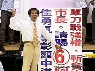 台北选举抽签花招多 超人辣妹贵妇狗齐上阵(图)