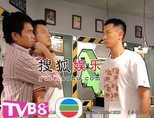 TVB剧集:《学警雄心》(2005年)