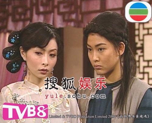 TVB剧集:《我师父是黄飞鸿》(2004年)
