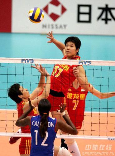 女排世锦赛-中国3-1克古巴 荣誉战胜出再争第五
