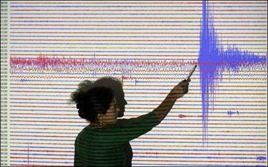 千岛群岛附近8.1级地震 日本电视台发海啸警报