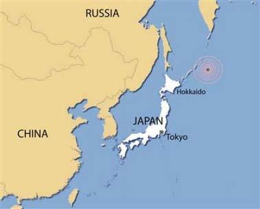 美国称千岛地震或致毁灭性海啸 不会袭击夏威夷