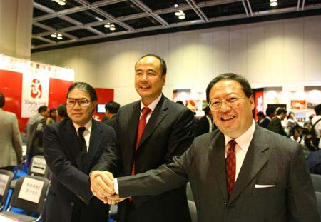 """组图:香港开展奥运宣传""""两年计划"""""""
