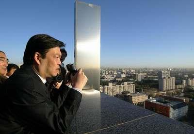 北京副市长吉林在供暖首日登高查黑烟(组图)