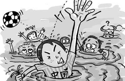 搜狐观察:中国足坛警报骤起 下课声中何时复课
