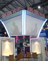 2006中国国际旅交会香港展台