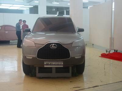 长丰汽车耀眼亮相2006年北京国际车展