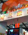2006中国国际旅交会搜狐荷兰展台