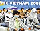 越南APEC