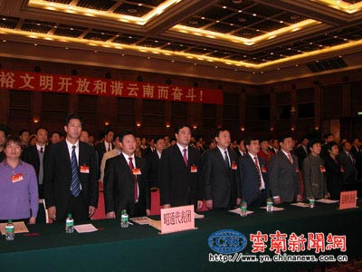 白恩培当选云南省委书记 承诺脚踏实地勤政为民