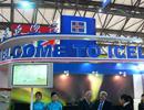 2006中国国际旅游交易会
