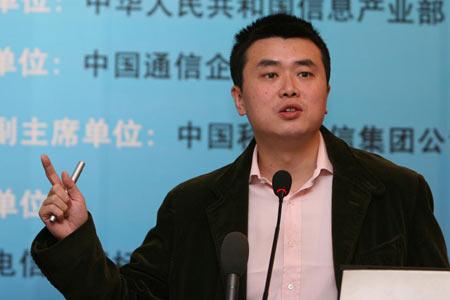 图文:凤凰卫视副总裁刘爽