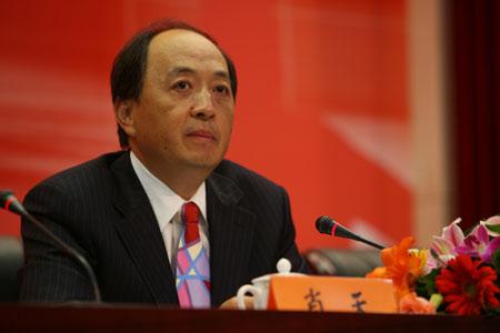 图文:中国亚运代表团成立仪式 肖天在现场