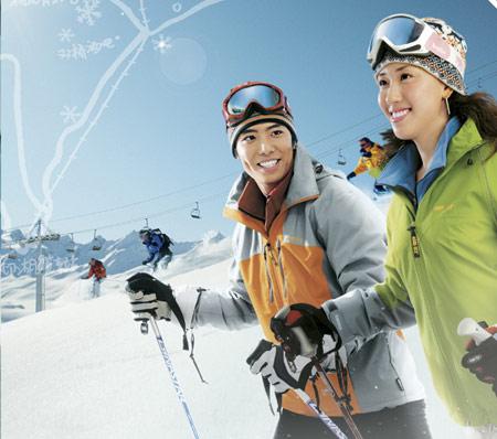 体验雪地极速:GORE-TEX(R)面料滑雪服选购指南
