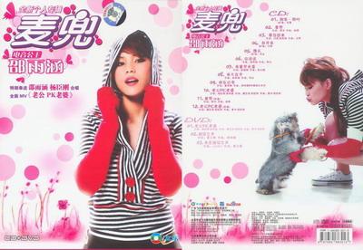 邵雨涵与马来西亚歌手打擂台 音博会上唱新歌