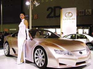 全球首发新花冠卡罗拉 丰田全系车型齐现