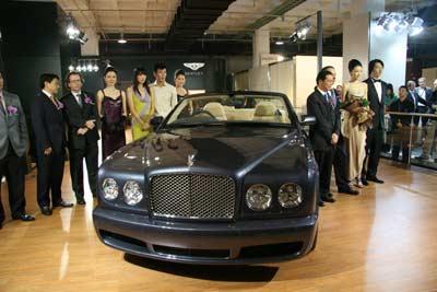 世上最优雅敞篷轿车宾利雅骏首度莅临中国