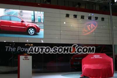 世代之车RIO首次亮相中国 参加北京车展