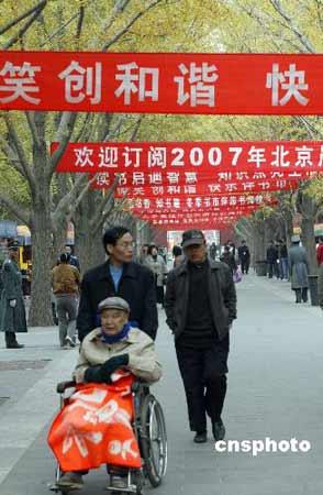 和谐社会啥样?北京海淀区定量化指标开全国先河