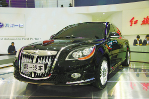 A级车展登陆北京 比肩国际五大车展