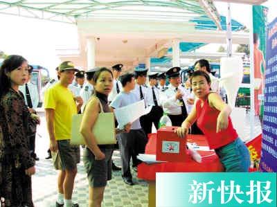 广州一小区业主选举维权 遭开发商索赔30万(图)