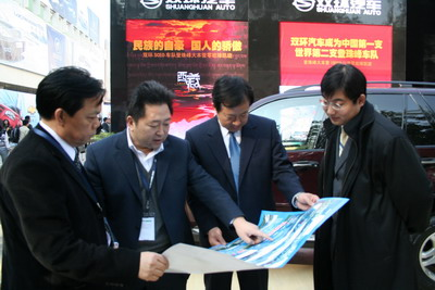 副省长付双健国展展场参观珠峰凯旋SCEO英雄车