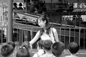 南京幼教美眉走红网络:和孩子们心理年龄很近