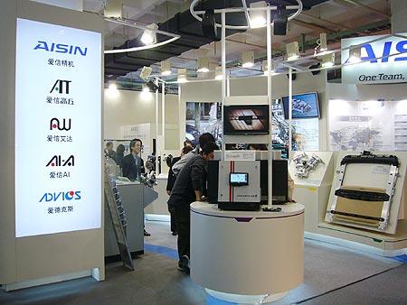 爱信精机出展2006北京国际汽车展览会