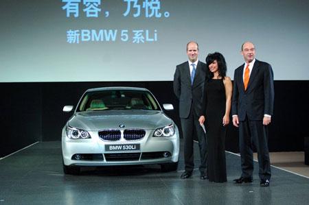 """""""有容 乃悦""""--新BMW 5系Li北京首发"""