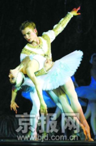 俄芭蕾舞团《天鹅湖》血统正宗 北展上演(图)