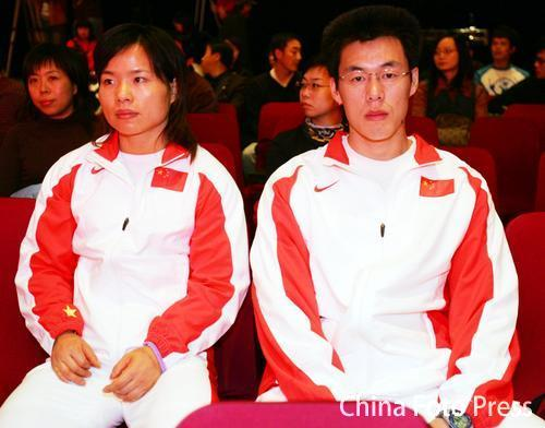 图文:中国亚运代表团出征仪式 奥运冠军出席