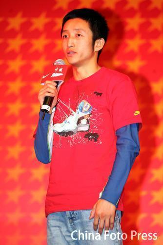 图文:中国亚运代表团举行出征仪式 邹市明出席