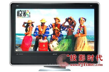 夏新LC-32HWT3液晶电视