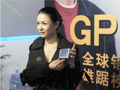 """""""任我游""""汽车GPS演绎卫星导航车生活"""