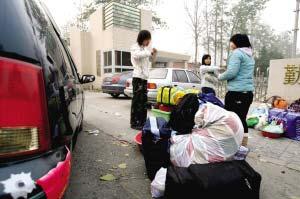 北京京城学院开学两月即崩盘 被爆招生故意欺诈