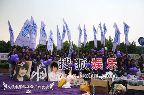 刘力扬缺席广州巡演 栗子造势仍声势凶猛(图)