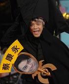 第43届台湾金马奖
