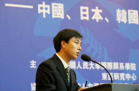 王帆:中日韩三国应该在东亚地区发挥重要作用