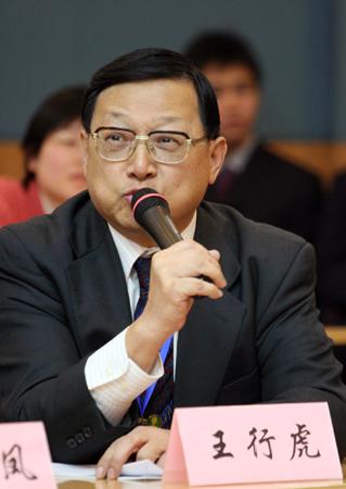 自由讨论(2):中日关系迅速改善得益于朝鲜政府